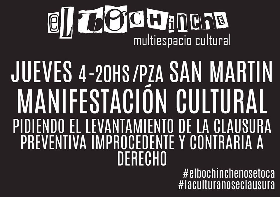 El Bochinche Multiespacio Cultural